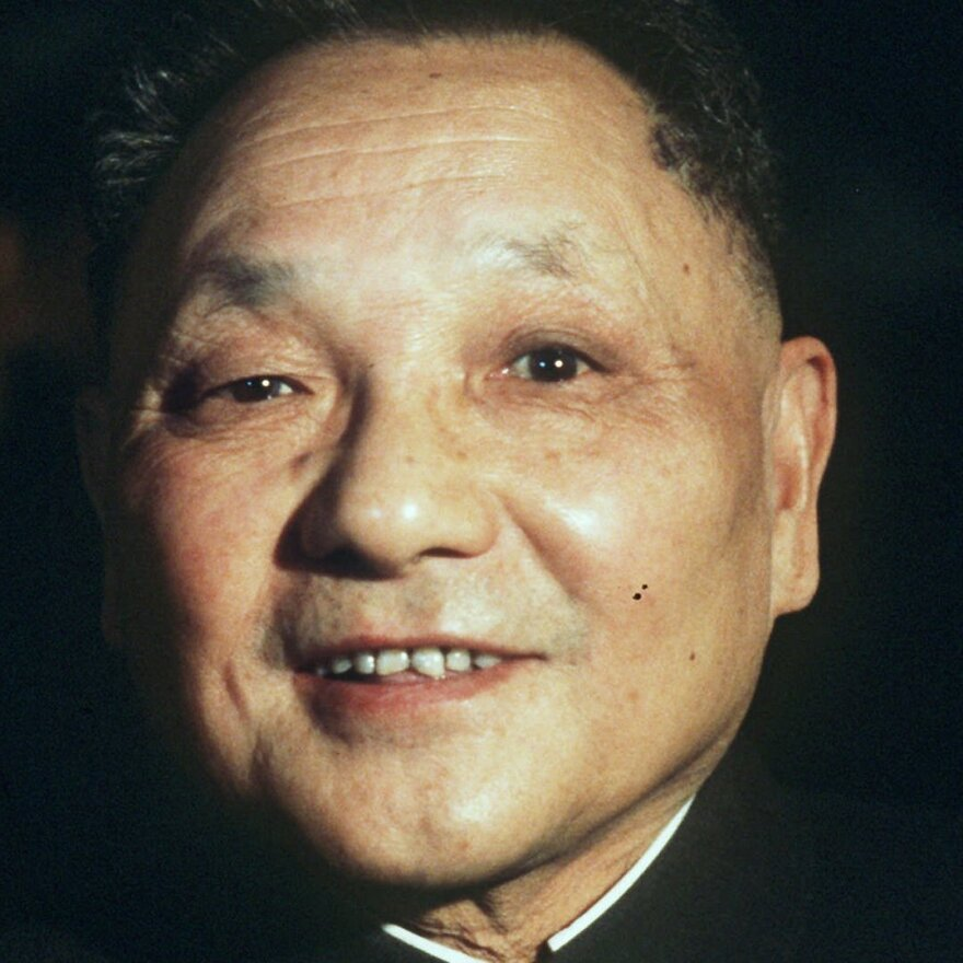 Chinese communist leader Deng Xiaoping