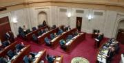 The floor of the Arkansas Senate on Thursday, Feb. 23.