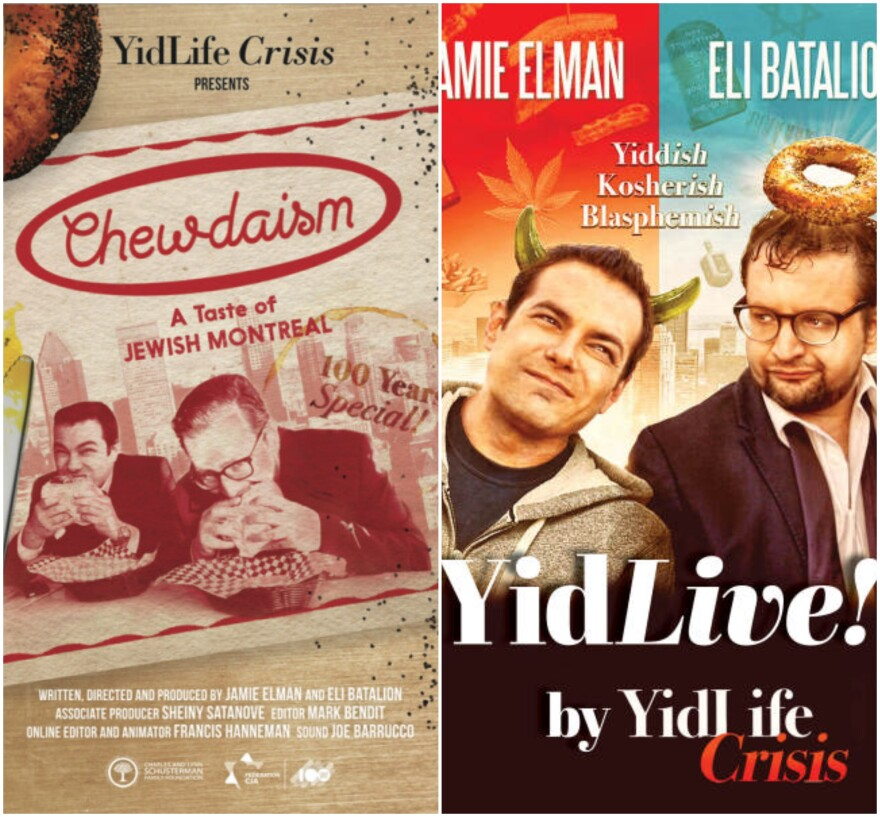 Chewdaism and YidLive movie posters.