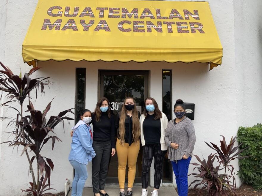 Guatemalan Maya Center.jpg