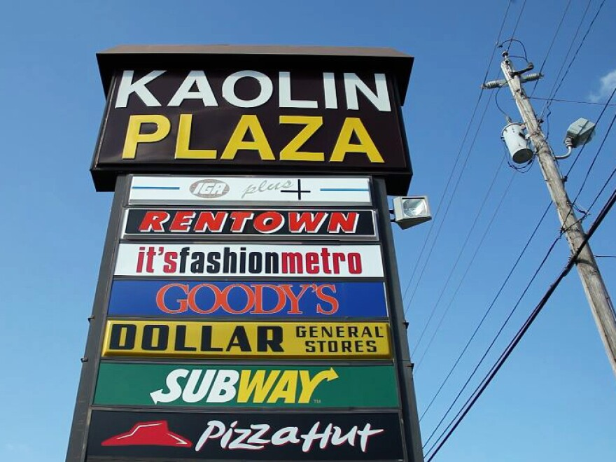 """A shopping center in Sandersville, Ga., which is known as the """"Kaolin Capital of the World."""""""