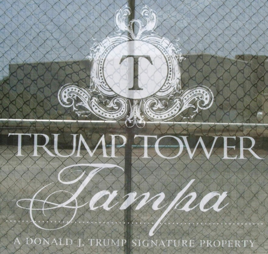 Trump_Tower_Logo.JPG