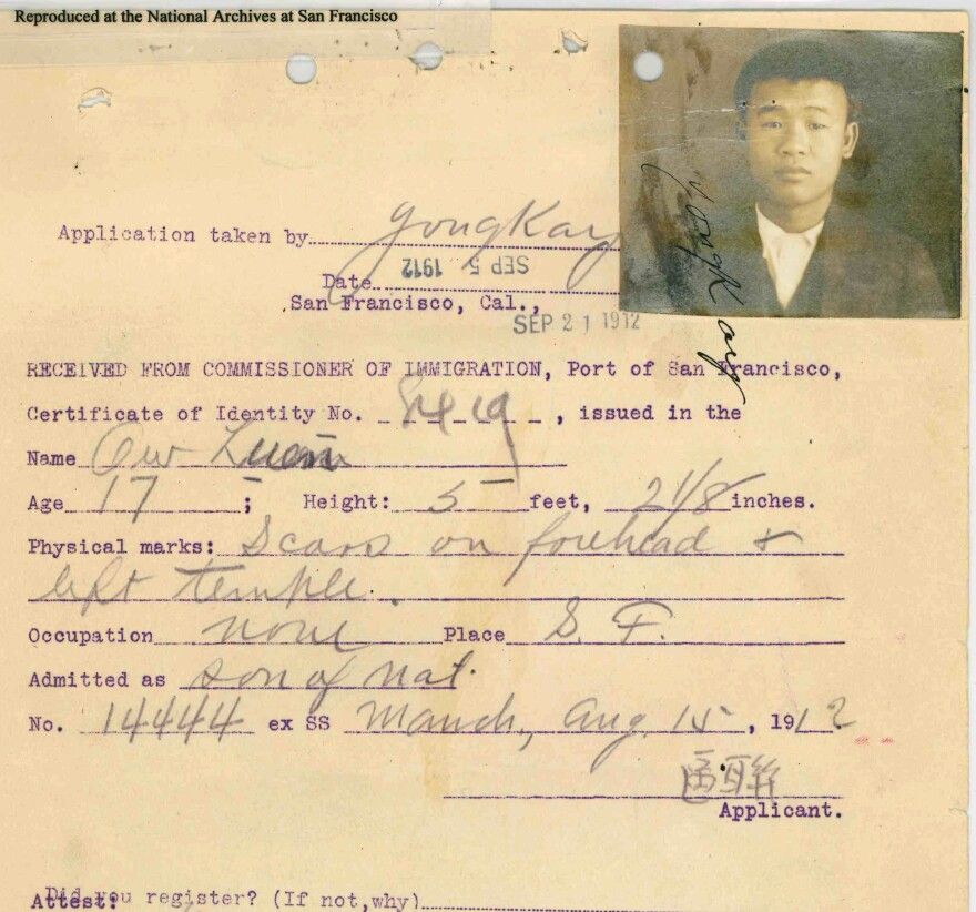 An image of Ow Luen from his file, originally held at the USCIS, now available at the National Archives.