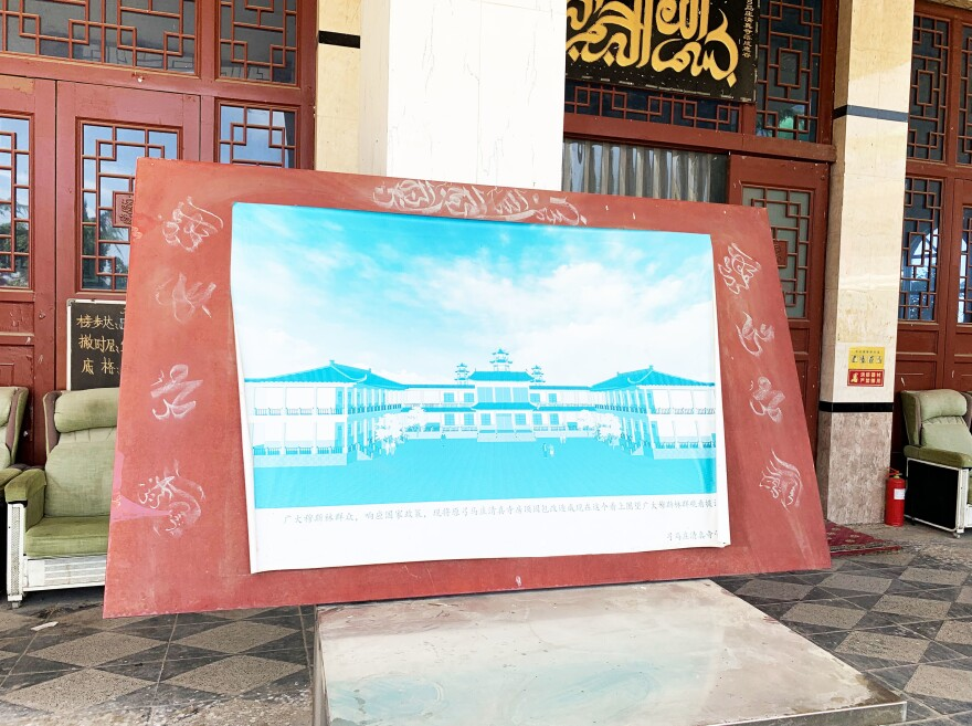 "Plans for ""renovation"" of the Gongmazhuang mosque outside Zhengzhou city in Henan province include removing its domes."
