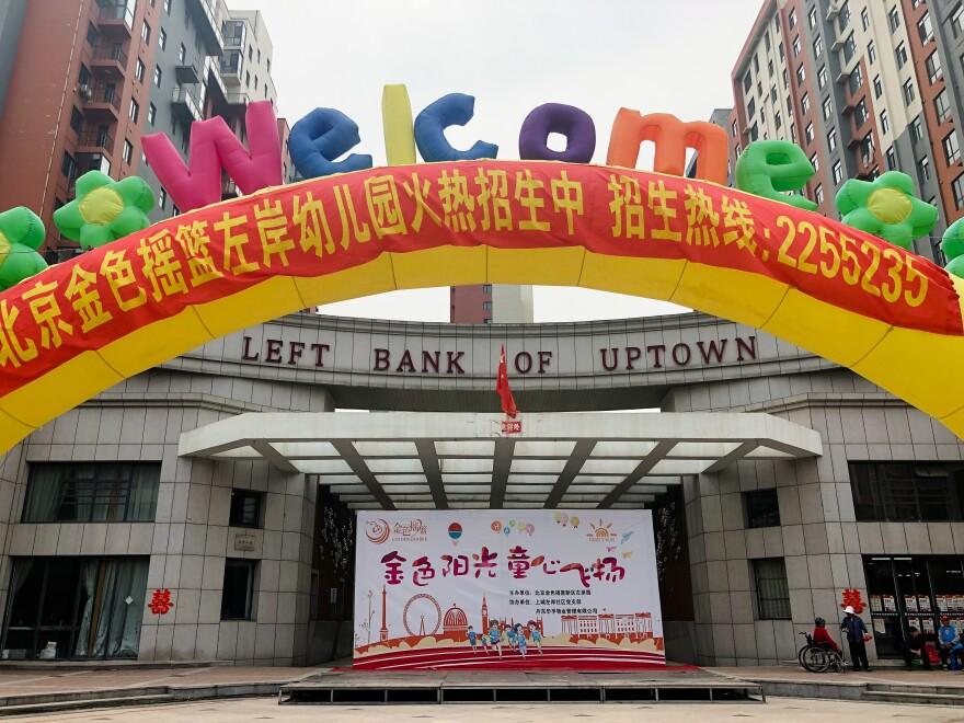 "Dandong's new real estate developments like this one, ""Left Bank of Uptown,"" have received a flood of buyers in the past month as home prices rise on the hopes that North Korea, just across the river from the border city, opens its economy."