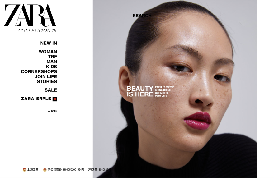 The freckles on the face of model Li Jingwen, visible on this digital ad for Zara, started a conversation on Chinese social media that had 500 million views.