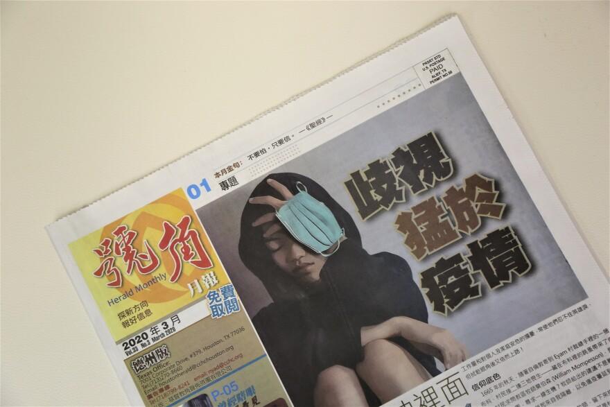 dallas_chinese_times.jpg