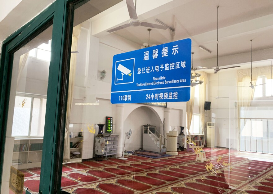 Like many mosques, the Huayuanjie mosque in downtown Zhengzhou, Henan, is now monitored around the clock through a network of surveillance cameras installed last year by the local public security bureau.