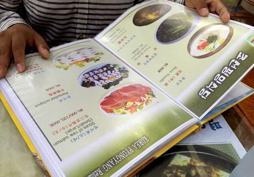 North Korean-run restaurants outside the country are said to number at least 100, and their menus are typically similar. Curiously, the main dishes here aren't served with the Korean dining staple of <em>banchan</em>, or side dishes, which usually come for free. Instead, this restaurant charged for them.