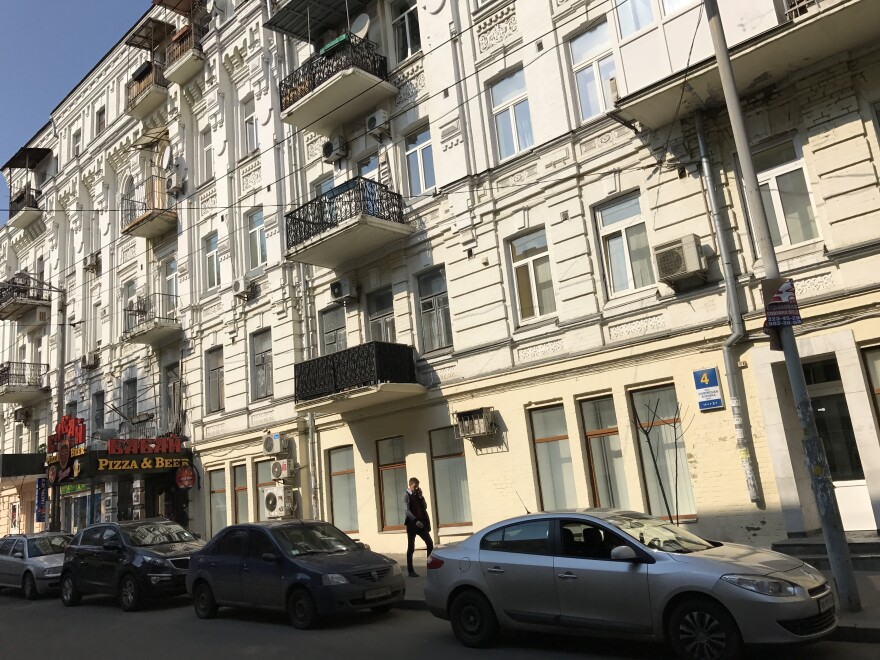 Paul Manafort's office in Ukraine used to be located at 4 Sofiiska St. in central Kiev.
