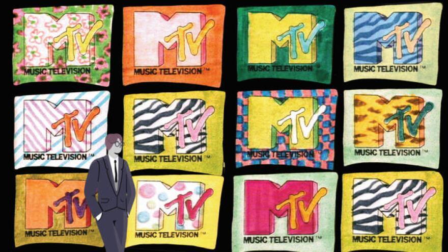 I Want My MTV Still