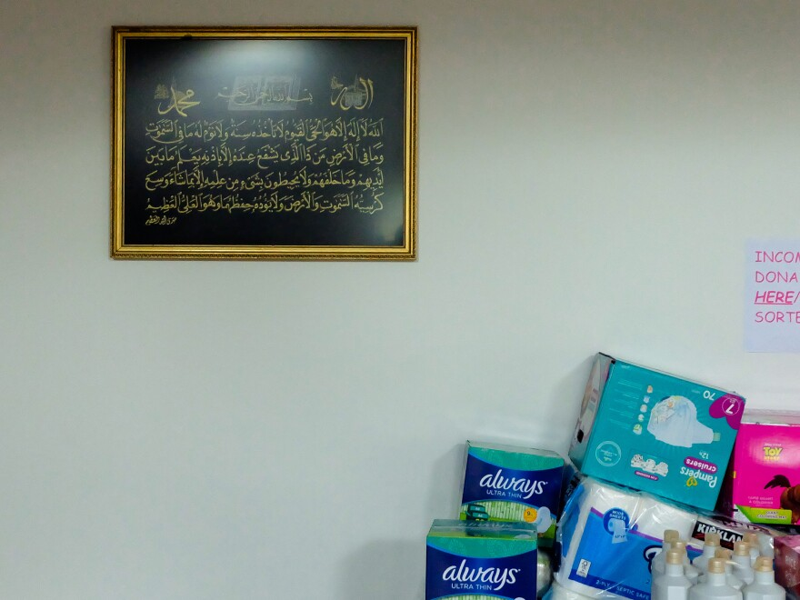 Supplies and essential items are stacked in the prayer area of the mosque. The prayer area was converted into a distribution area delivering essential supplies to families in the community, after the mosque closed due to the COVID-19 pandemic, and it has increased distribution since the recent uprisings following the killing of George Floyd.