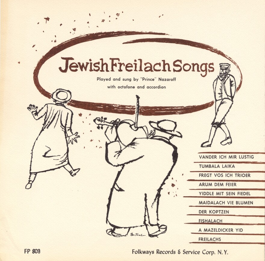 The cover of the original <em>Jewish Freilach Songs</em>.
