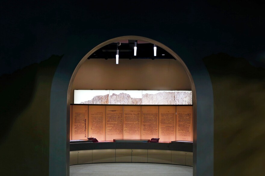 The museum features exhibits on the history of the Bible and its impact today.