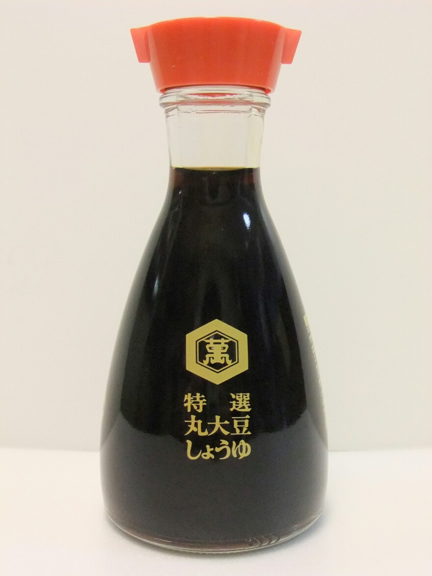 After designing a soy sauce bottle for Kikkoman in 1961, Kenji Ekuan went on to design everything from motorcycles to a bullet train.