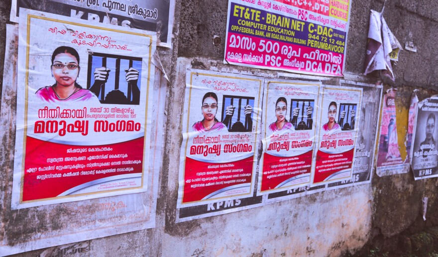 """Jisha's face peers out from posters across the state demanding """"Justice for Jisha."""""""