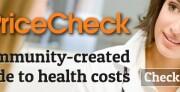 Pricecheck_button1.jpg