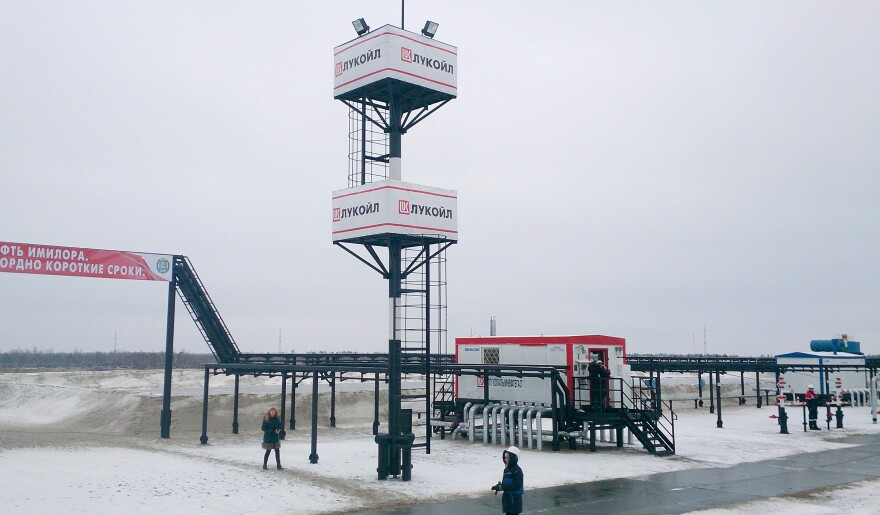 Russia's Lukoil launched this oil field in western Siberia on Oct. 8. Russia is heavily dependent on its oil exports and is now facing financial problems as world oil prices drop sharply. The country is also facing Western economic sanctions.