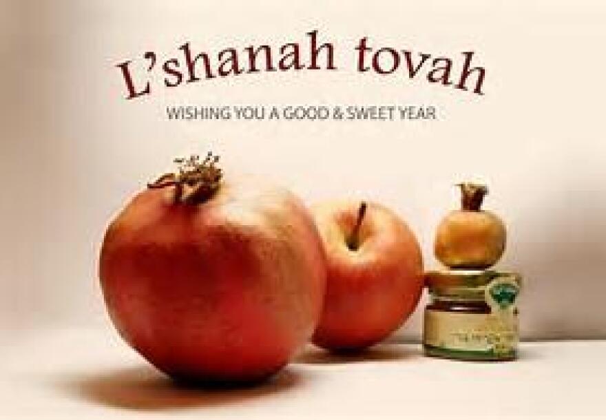 rosh_hashanah_reena_org.jpg
