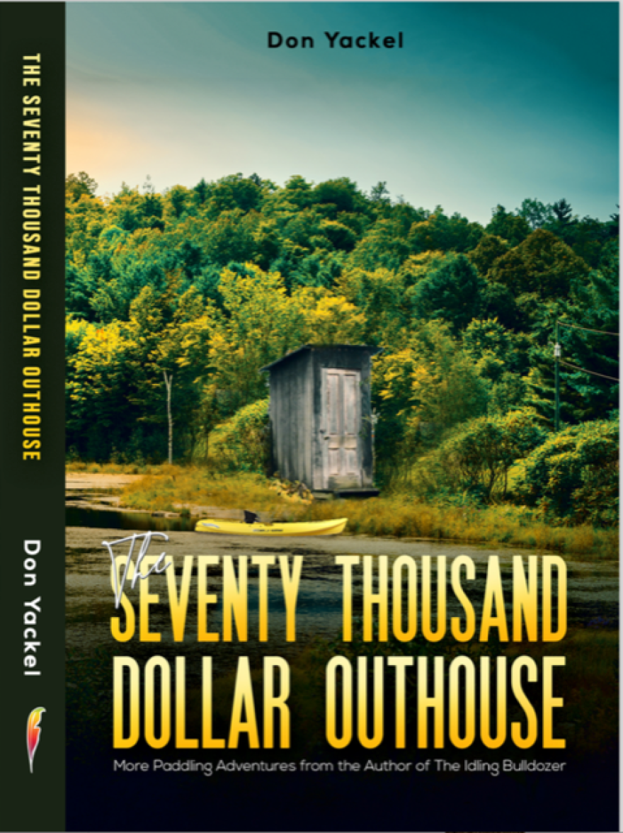outhouse_cover_1_.png