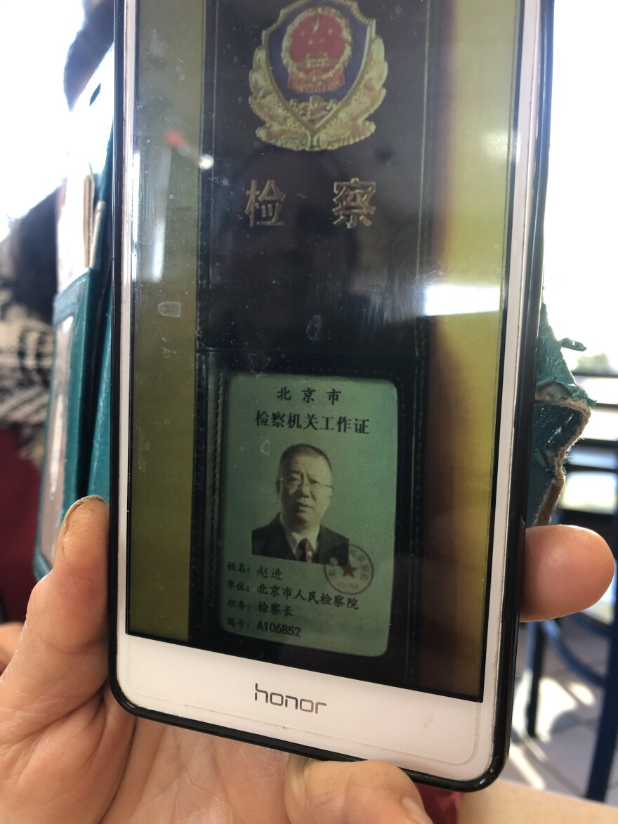 One of the images scammers posing as Chinese police sent to a Chinese-American in New York to fool her into sending them her retirement savings.