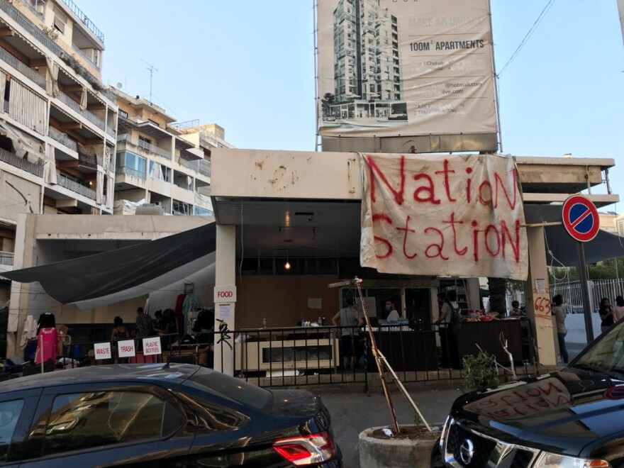 The entrance to Nation Station, a disaster relief community center in Beirut that operates out of an abandoned gas station. Nation Station serves the residents of Geitawi, a neighborhood badly damaged in the Aug. 4 blast.