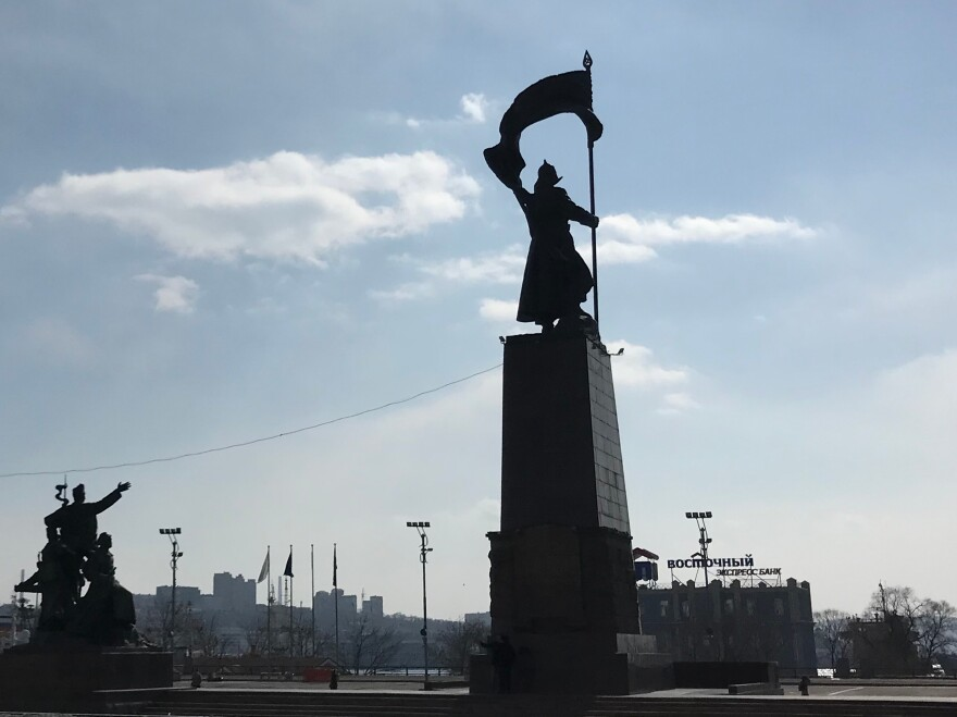 A Soviet-era memorial on Vladivostok's waterfront is dedicated to the partisans who helped establish Soviet power in Russia's Far East a century ago.