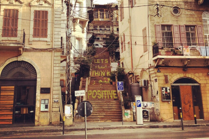 Public art projects grace many Beirut neighborhoods. Here, a positive message climbs the stairs in Gemmayzeh, near Gouraud Street. People from all different backgrounds mix on Gouraud for the vibrant nightlife.