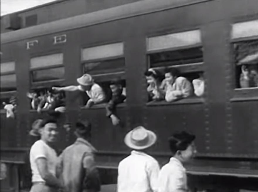 train-utube.png