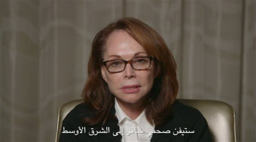 Shirley Sotloff pleas for the life of her son Steven Sotloff.