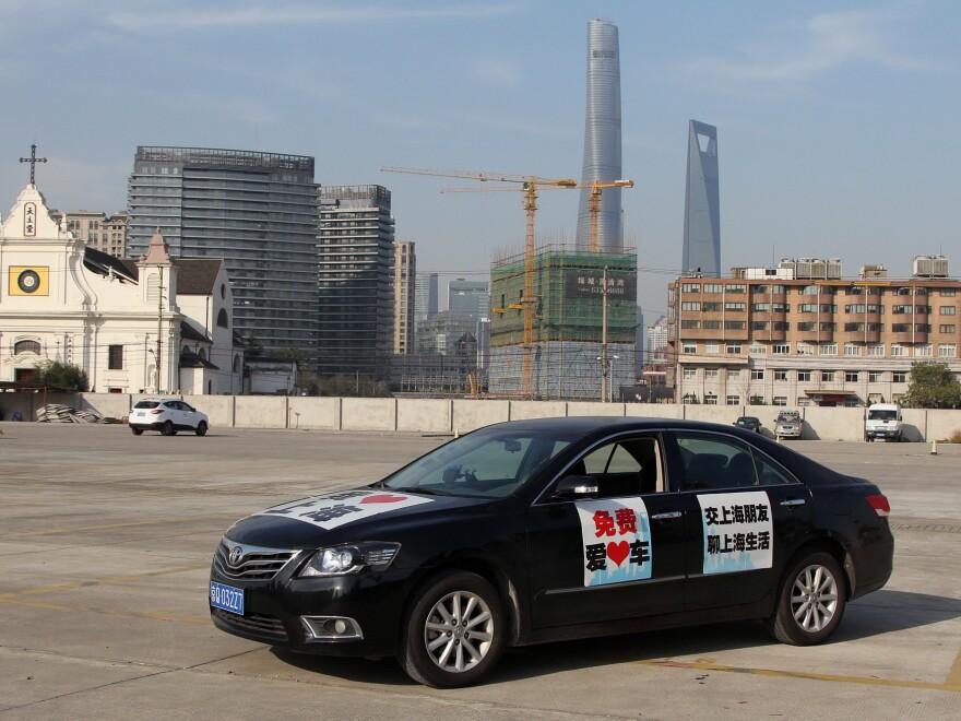 NPR reporter Frank Langfitt's Toyota Camry/taxi.
