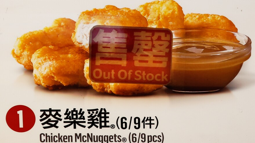 A U.S. company that supplies meat to some fast-food chains in China has pulled all of its products, some of which were chicken nuggets sold in Hong Kong, made by a Chinese subsidiary.