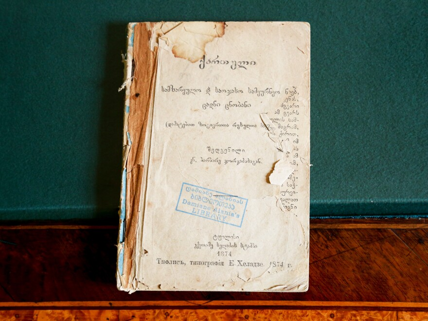 The original 1874 edition of Barbare Jorjadze's book, <em>Georgian Cuisine And Tried Housekeeping Notes</em>, at the Georgian Literature Museum in Tbilisi. The Georgian National Library, which now has a reading room named after Jorjadze, also has several copies of the book.