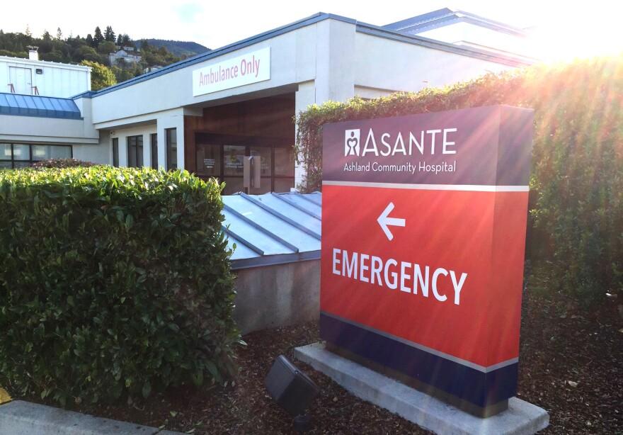 Image of emergency entrance outside hospital.