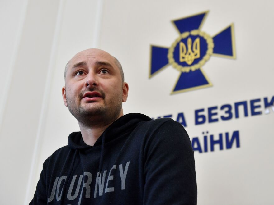 Russian journalist Arkady Babchenko, who Kiev police said Tuesday had been killed, showed up alive at a press conference Wednesday. His death was faked as part of a sting operation by the Ukrainian Security Service.