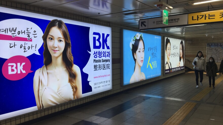 Every ad in the Seoul Metro's Apujeong station is for a plastic surgery clinic. In response to a growing number of complaints from riders, the Seoul Metro announced it will ban advertisements for cosmetic surgery at its stations.