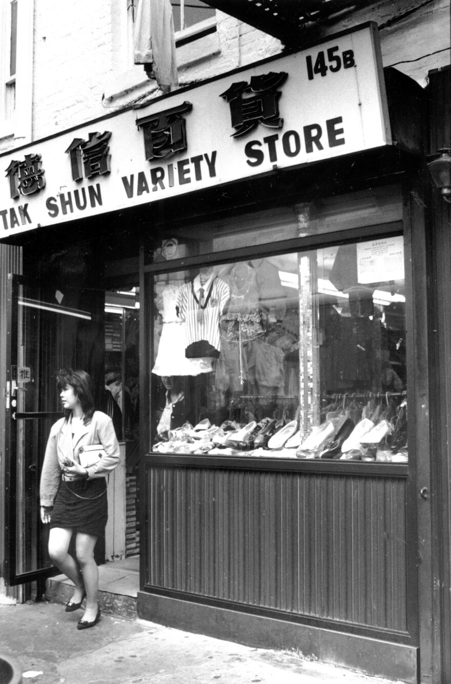 This was Cheng's Hester Street store in New York City's Chinatown.