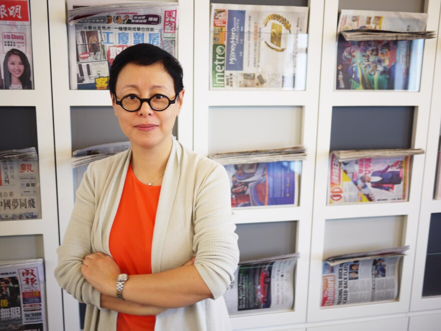 Former <em>South China Morning Post</em> journalist Yuen Chan is a lecturer at the Chinese University of Hong Kong. She says the <em>Post</em>'s readers were shocked when the paper ran a confession by a detained legal activist in mainland China – Beijing usually uses its own state-controlled media for such purposes.