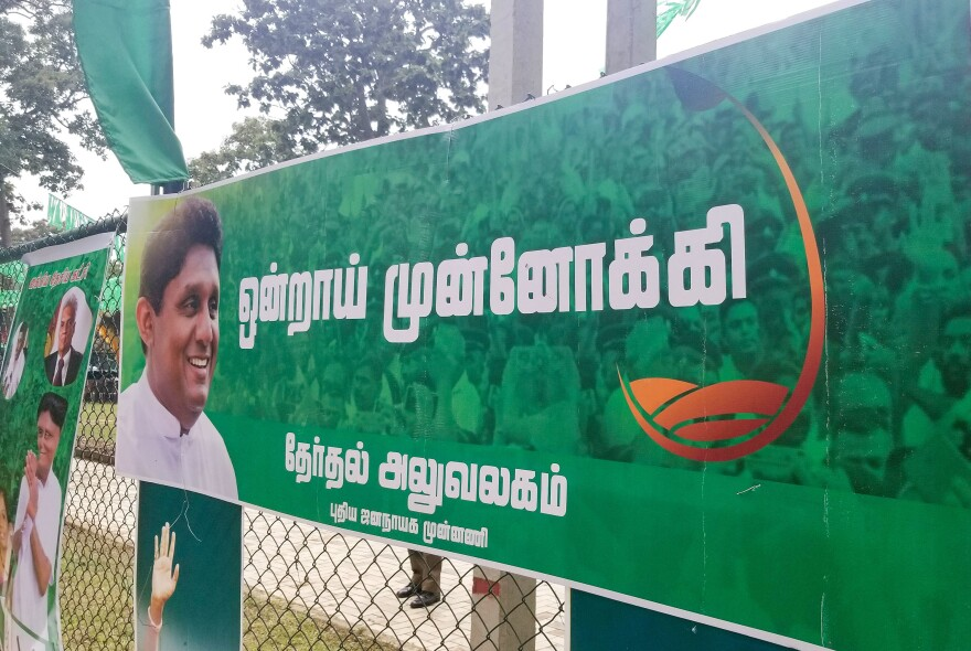 Campaign posters for Sajith Premadasa, a candidate in Saturday's presidential election, in Kilinochchi, Sri Lanka.