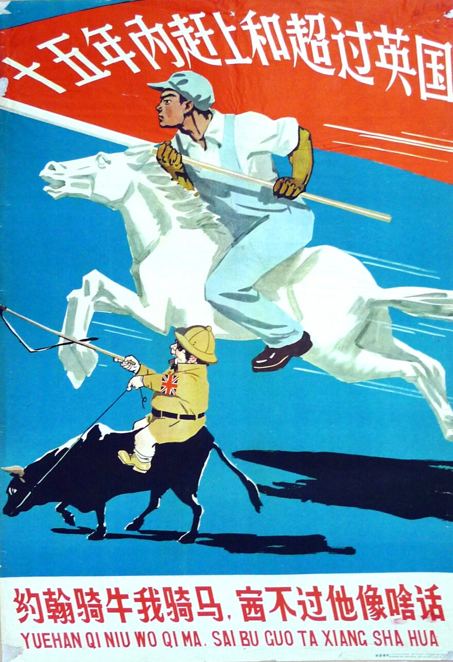 """A poster at the museum shows a Chinese man on horseback racing past a portly British soldier. The caption reads, """"John rides the ox and I am the horse, what a shame if he wins the game."""""""