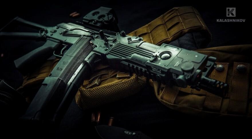 A promotional image of a Kalashnikov rifle.