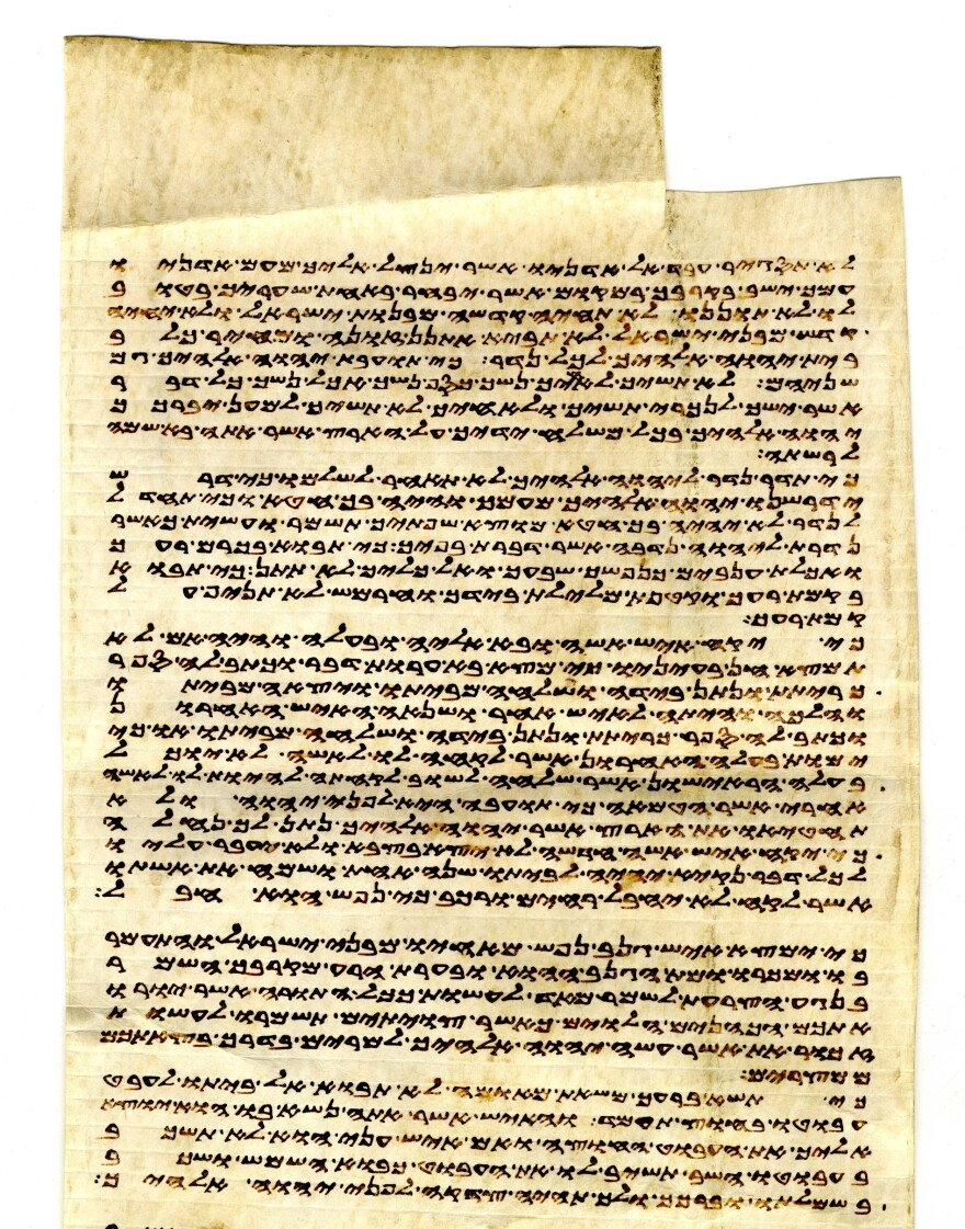 """A leaf from an old Samaritan scroll confiscated by Israeli customs officials at the Jordanian border. <a href=""""https://www.npr.org/assets/news/2018/04/samaritan-piece-army.pdf"""">See the full text</a>."""