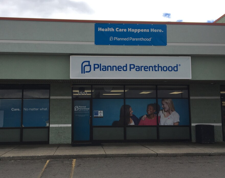 A photo of a planned parenthood clinic