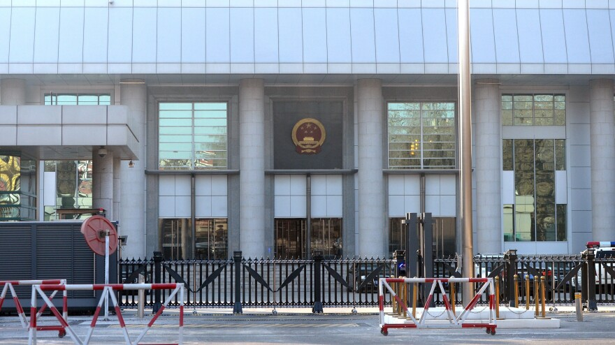 At a Beijing Courthouse on Sunday, activist Xu Zhiyong was sentenced to four years in prison.
