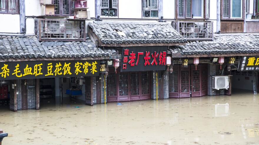 Another view of a flooded street in Chongqing, taken on Tuesday.