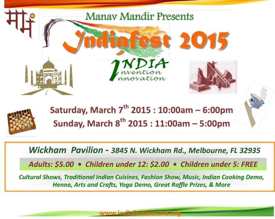 Indiafest Poster