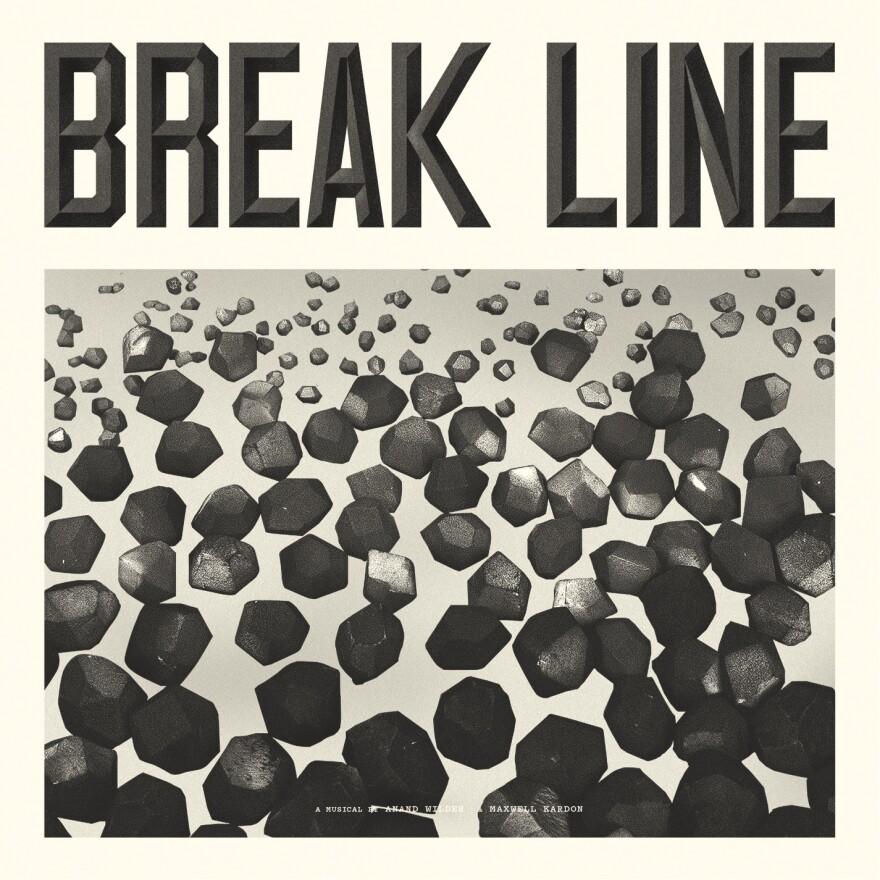 break_line.jpg