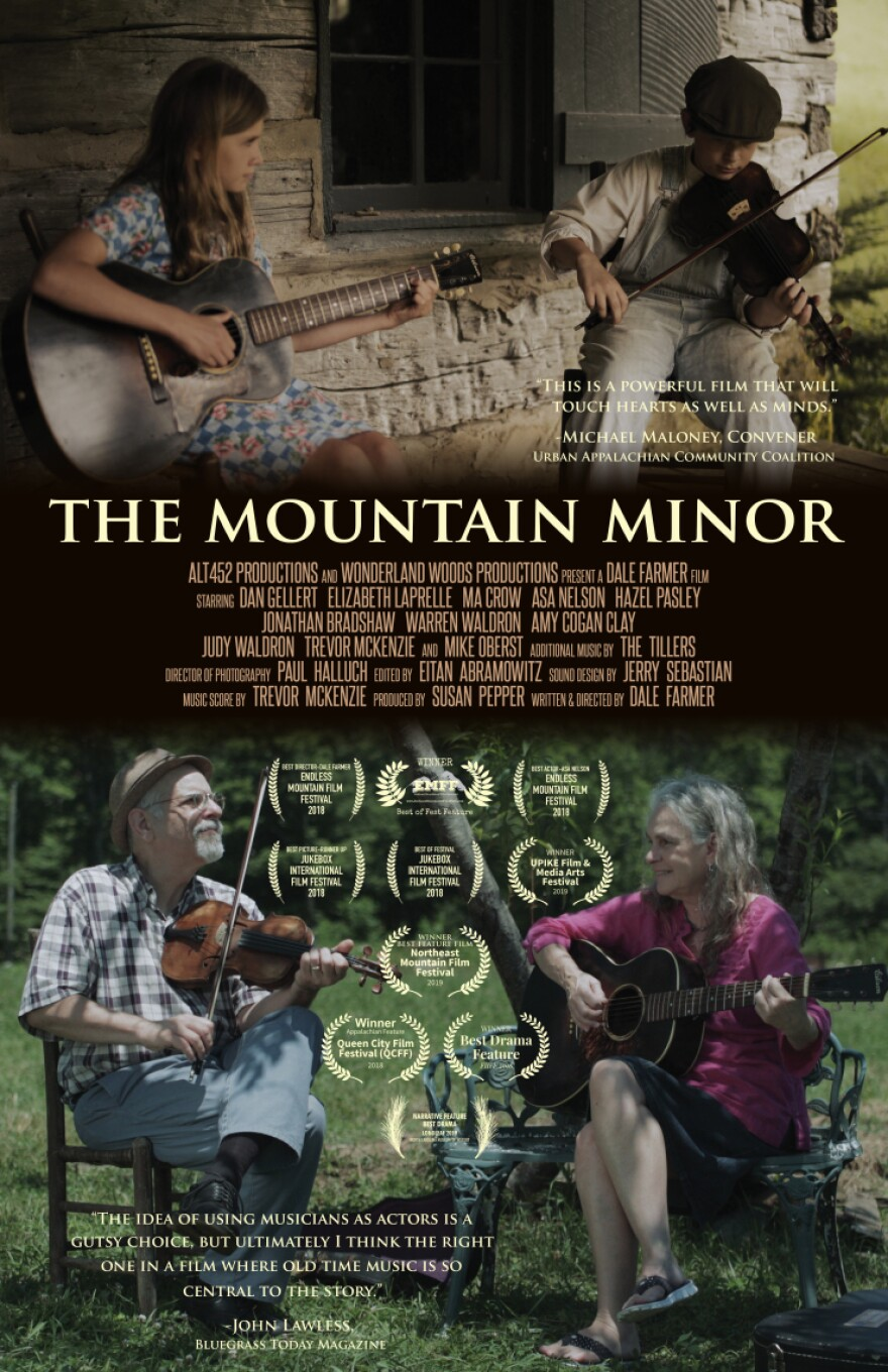 official_mountain-minor-poster11x17-1.jpg