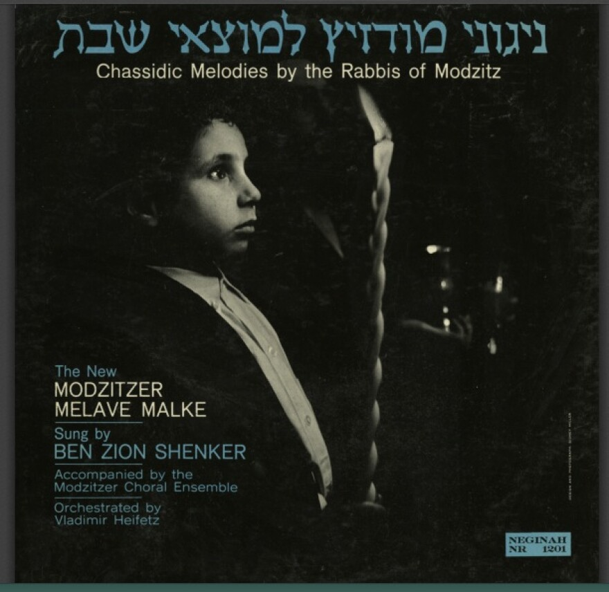 Ben Zion Shenker recorded an album of Modzitzer liturgical melodies in 1956.