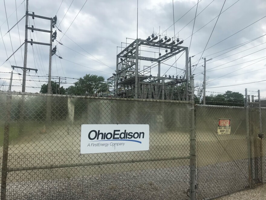 a photo of a FirstEnergy substation